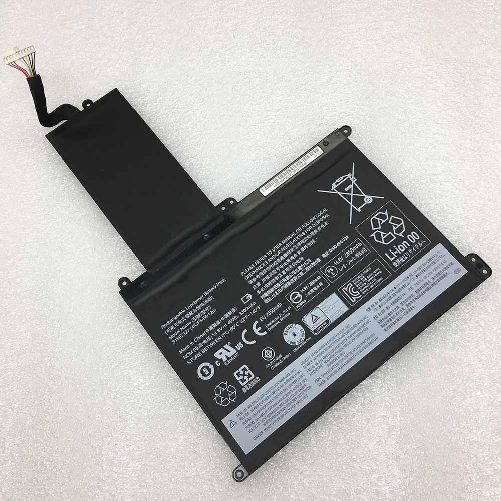31507327 for Lenovo AIO PC HORIZON 2S