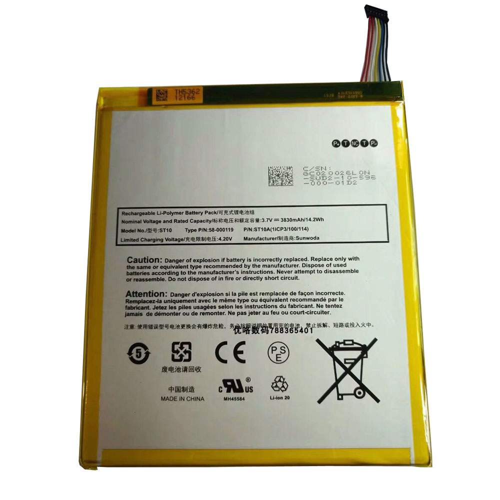 58-000119 for Amazon Kindle Fire HD 10 B00VKIY9RG SR87CV