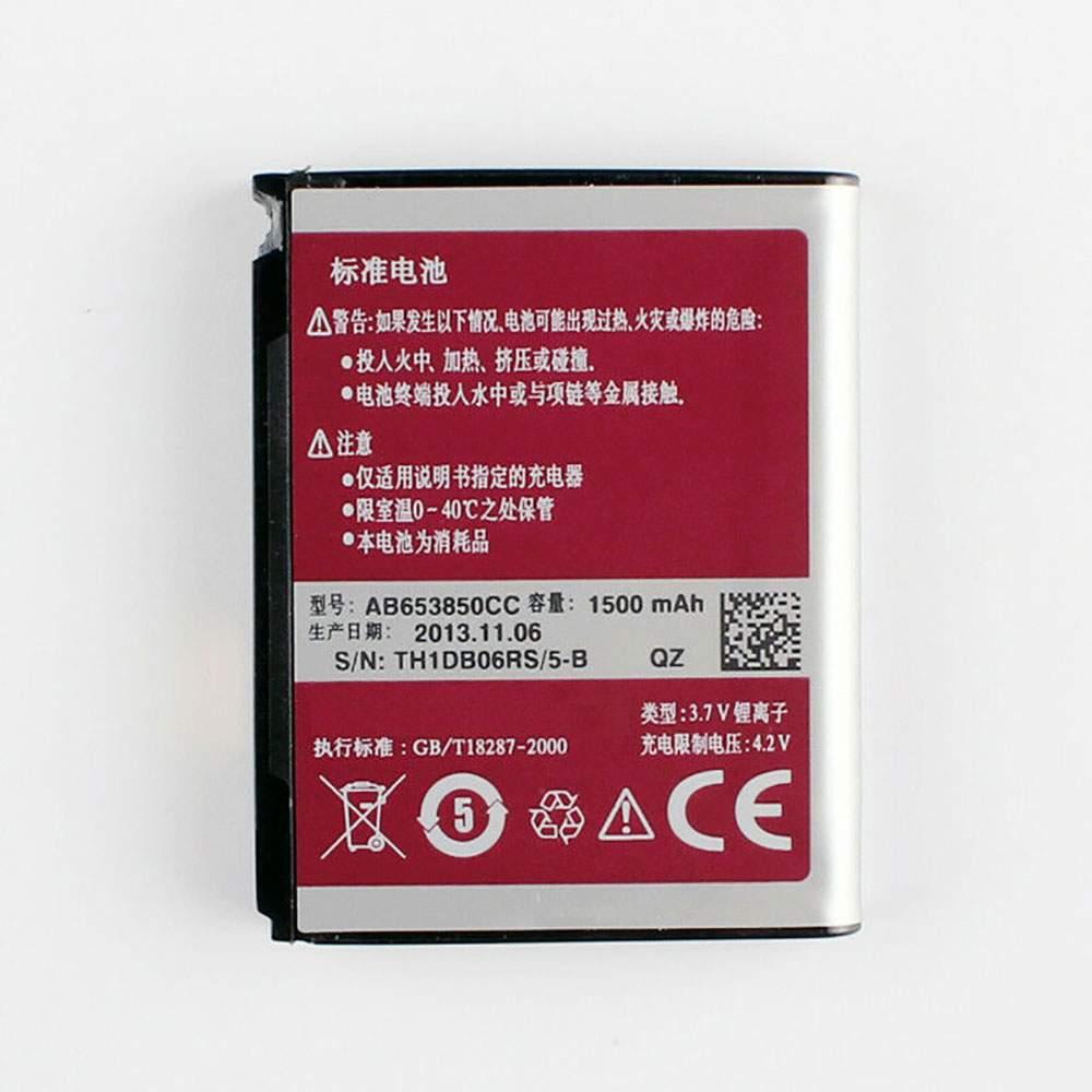 AB653850CC for Samsung I9020 I909 i9018 I7500 I809 I920 I8000