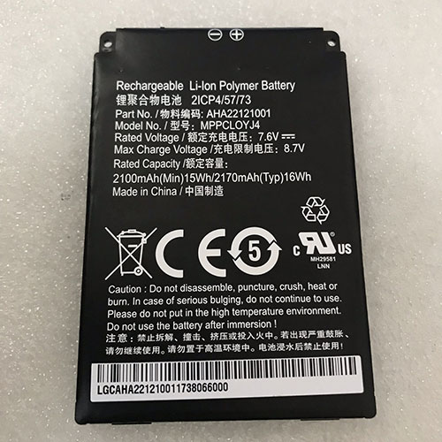 Clover MPPCLOYJ4 7.6V 15Wh/2100mAh Replacement Battery