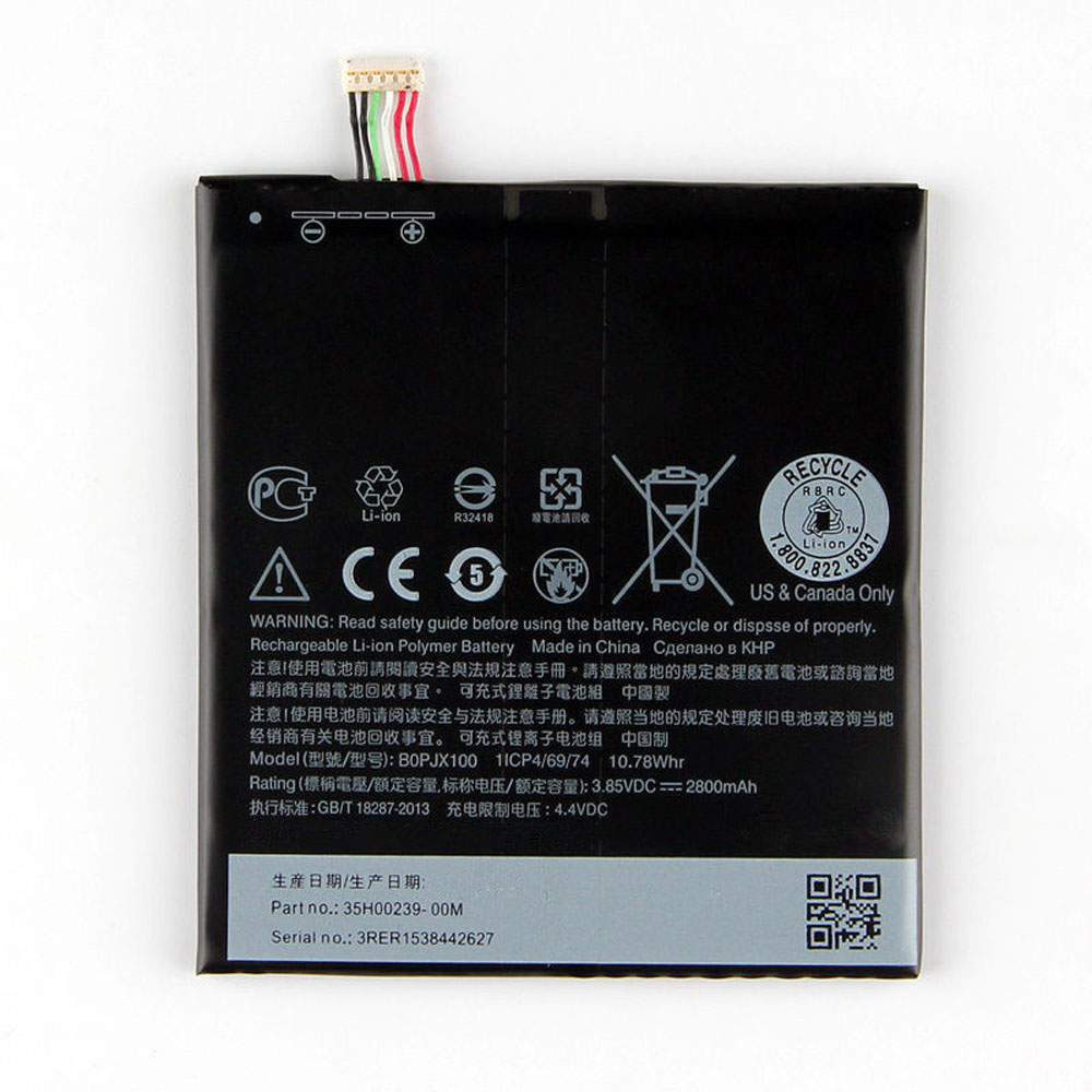 B0PJX100 for HTC Desire E9 A53 A55 E9X E9+ E9PT E9PX