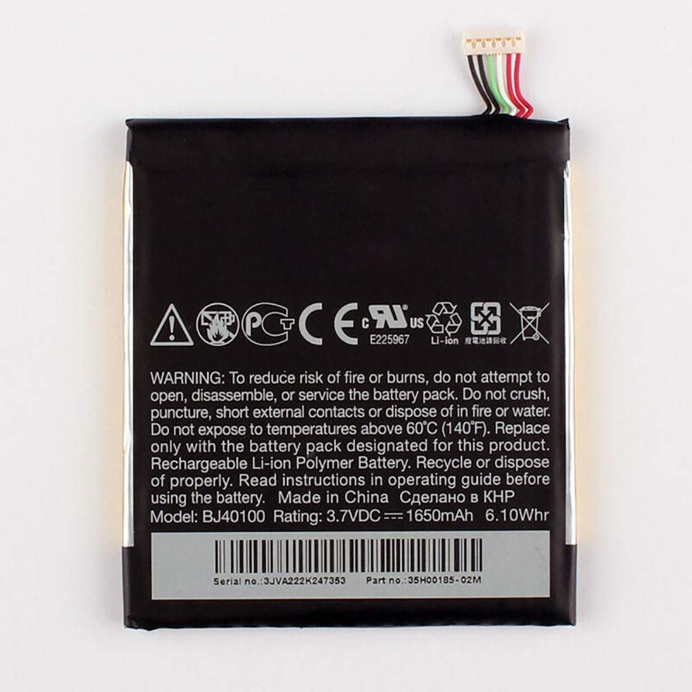 BJ40100 for HTC One S G25 ONES Z520E