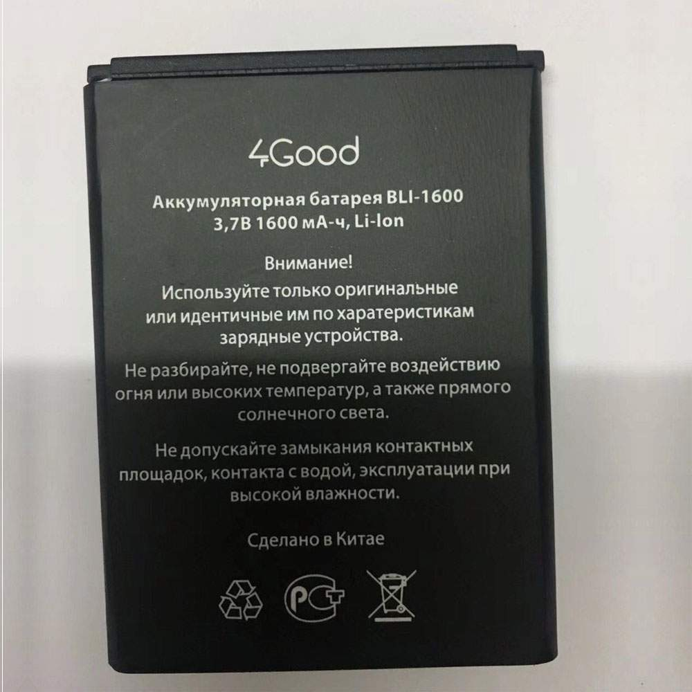 BLI-1600 for 4Good batteries S450m