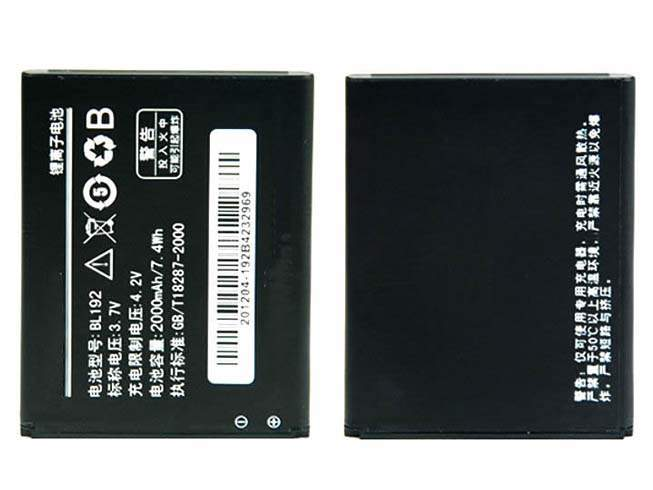 BL192 for Lenovo A529 A680 A590 A300 A750 A388T