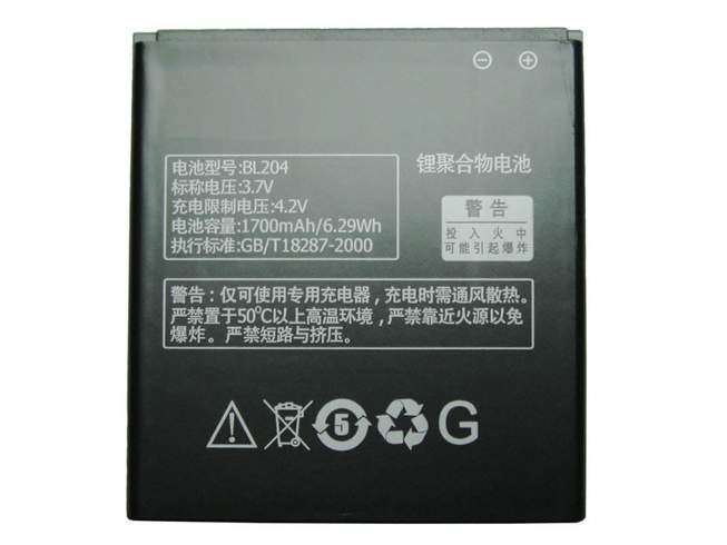 BL204 for Lenovo A670T A586 A630T A765E A696