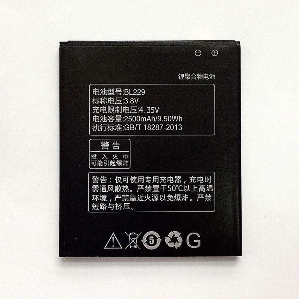 BL229 for Lenovo Gold Gladiator A8 A806 A808T
