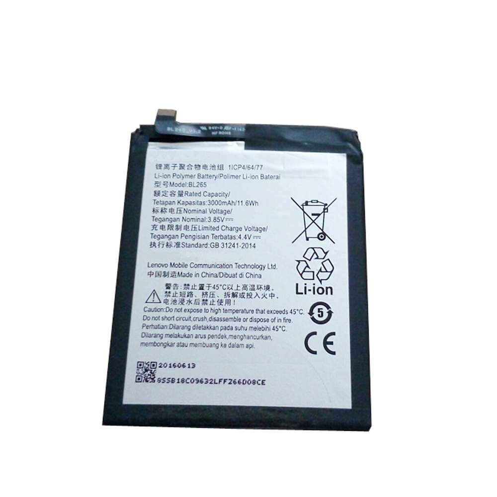 BL265 for Motorola XT1662