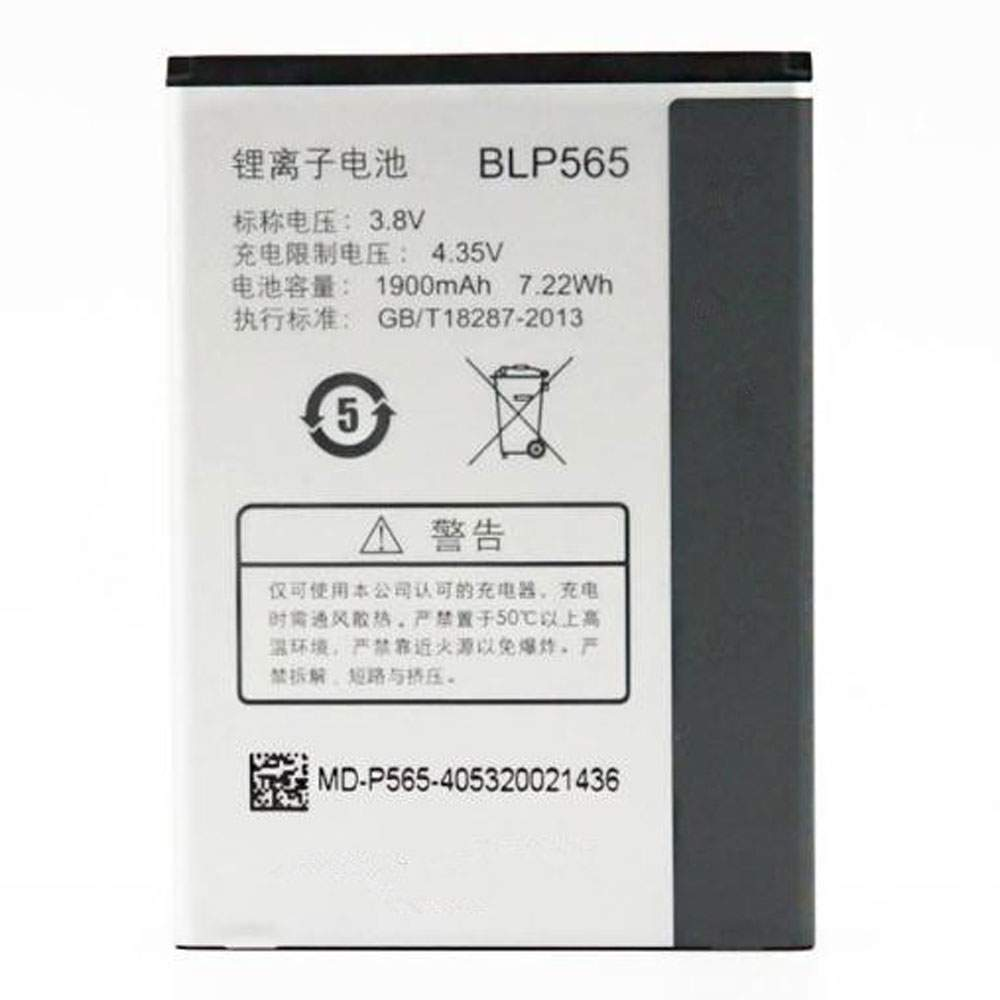 BLP565 for OPPO R830S,Neo 4G,R831t,R831s,R2017 R2010
