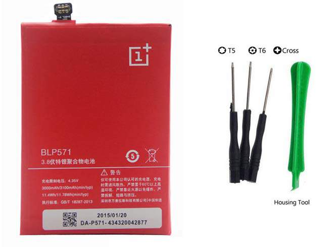 BLP571 for ONEPLUS ONE 1+ A0001