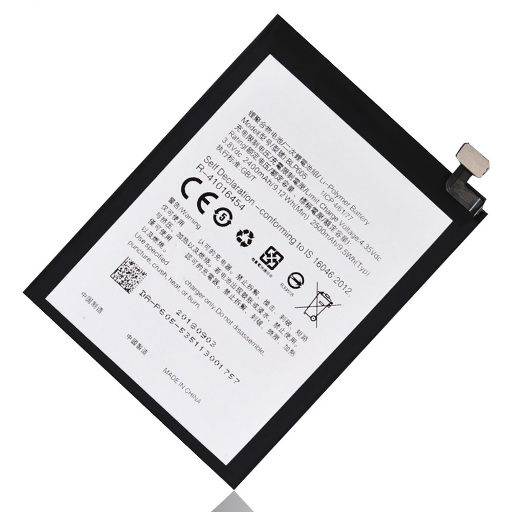 BLP605 for OPPO A33M A33T A33F A33W