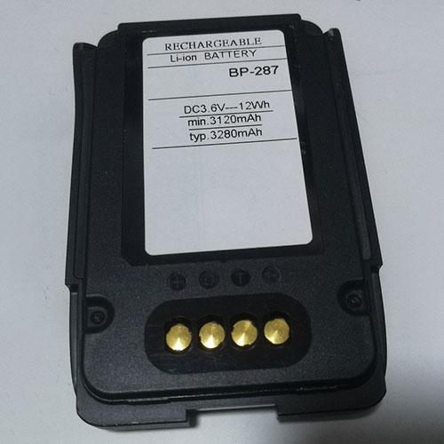 ICOM BP-287