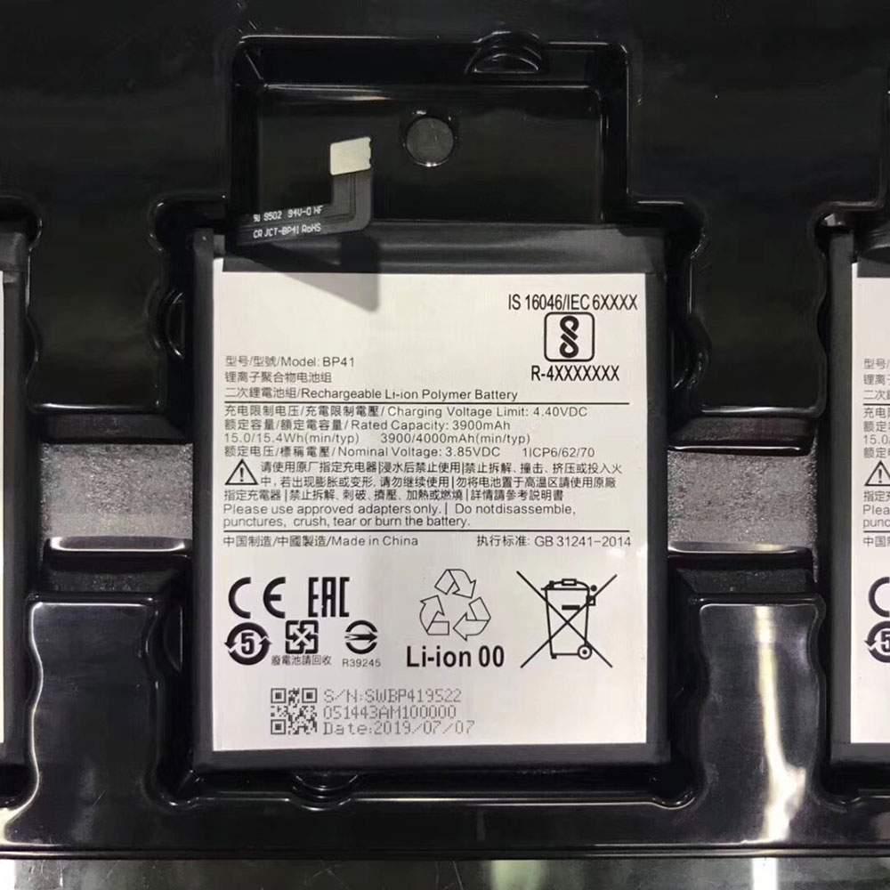 BP41 for Xiaomi Redmi K20