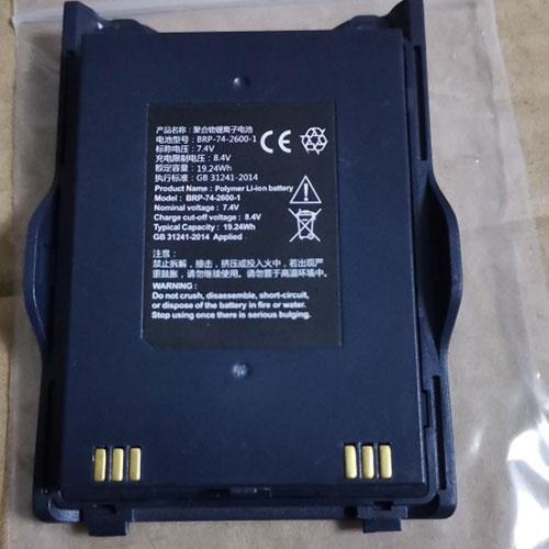 SPEEDATA BRP-74-2600-1