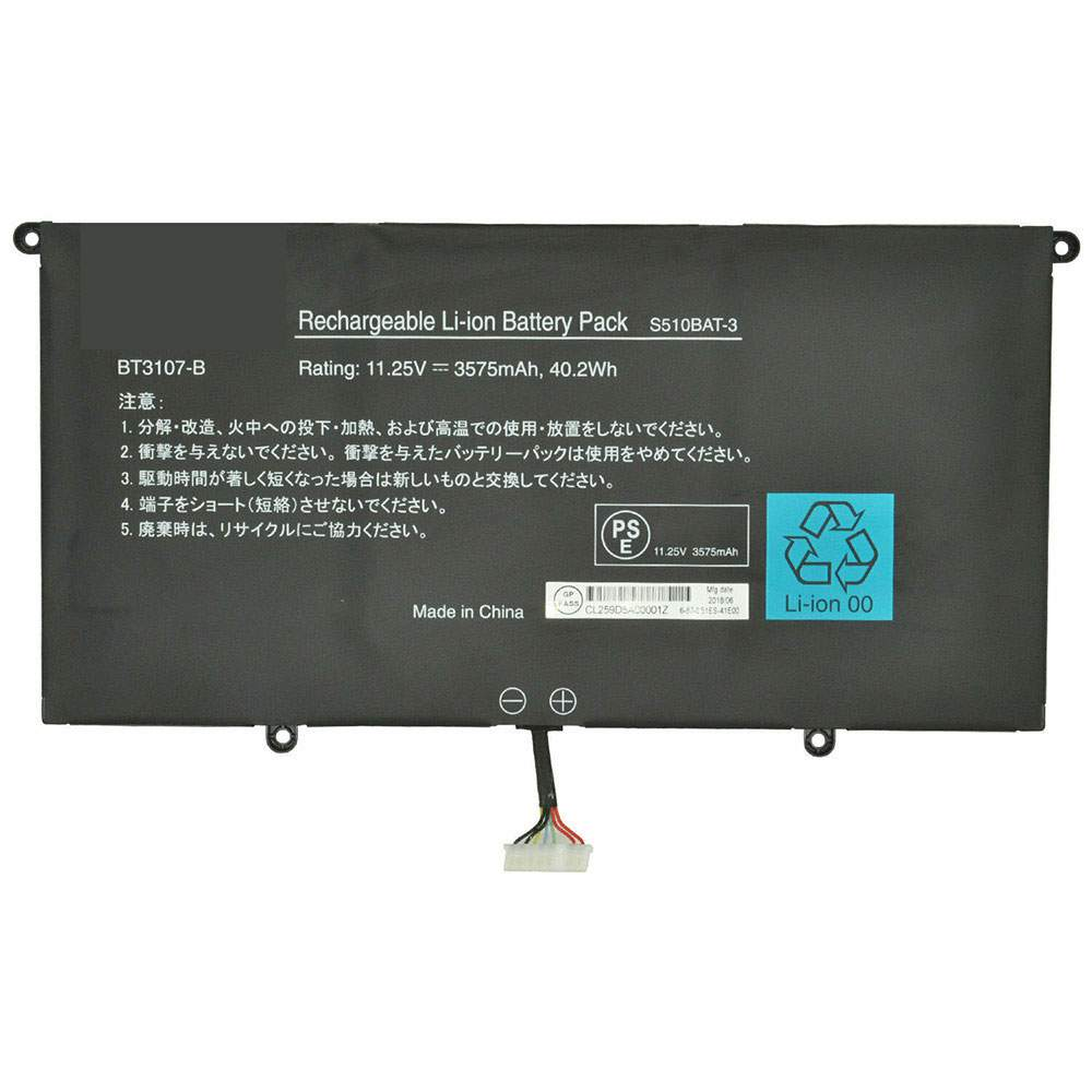 BT3107-B for EPSON S510 S51