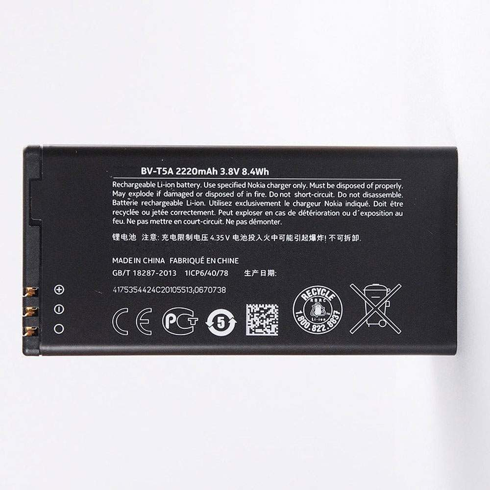 BV-T5A for Nokia Lumia 550 730 735 738 Superman RM1038 RM104