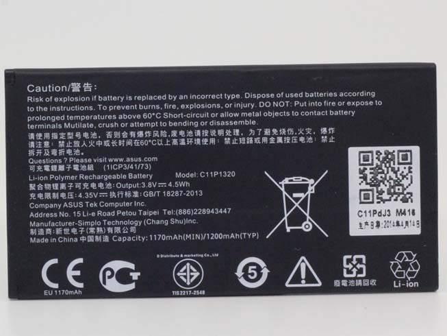 C11P1320 for ASUS ZenFone 4 PF400CG A400CG Padfone Mini