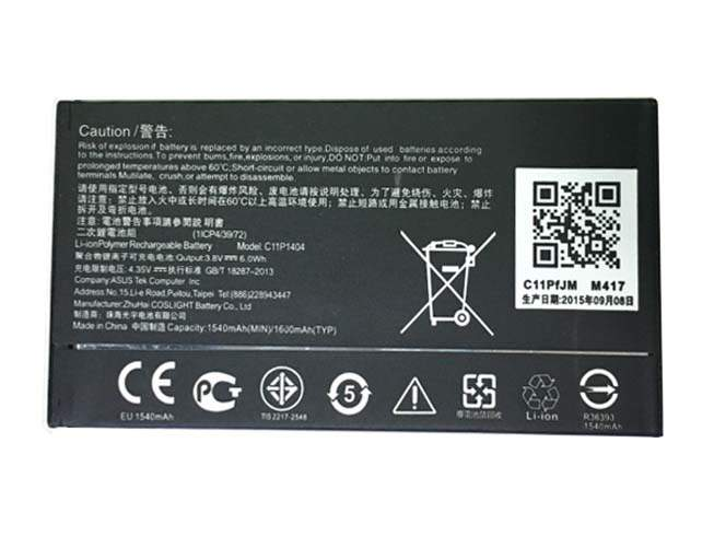 C11P1404 for ASUS Zenfone 4 A400CG
