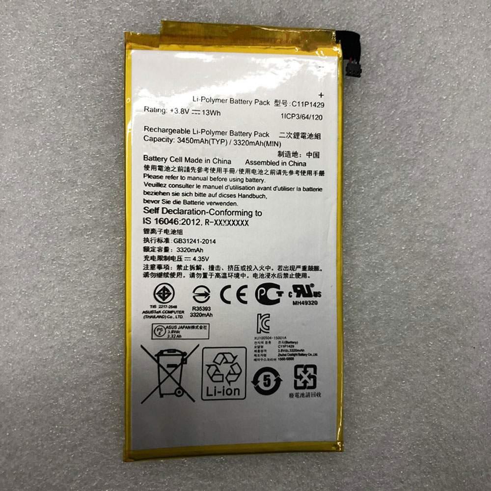 C11P1425 for ASUS Zenpad 7Z370CG Z370KL P002