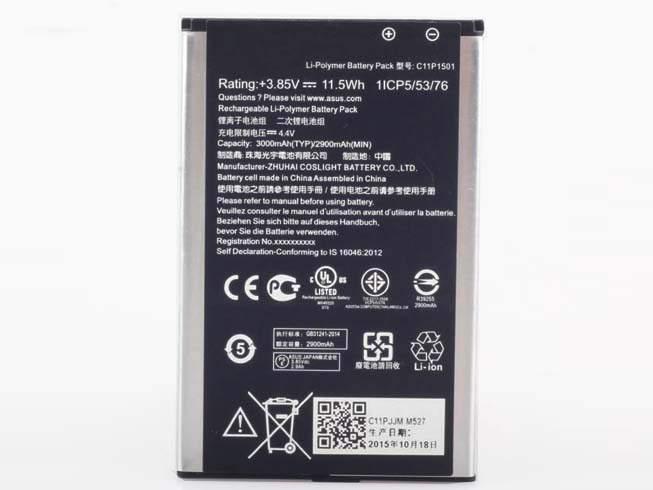 C11P1501 for ASUS ZE500CL ZE551KL ZE601KL ZenFone 2