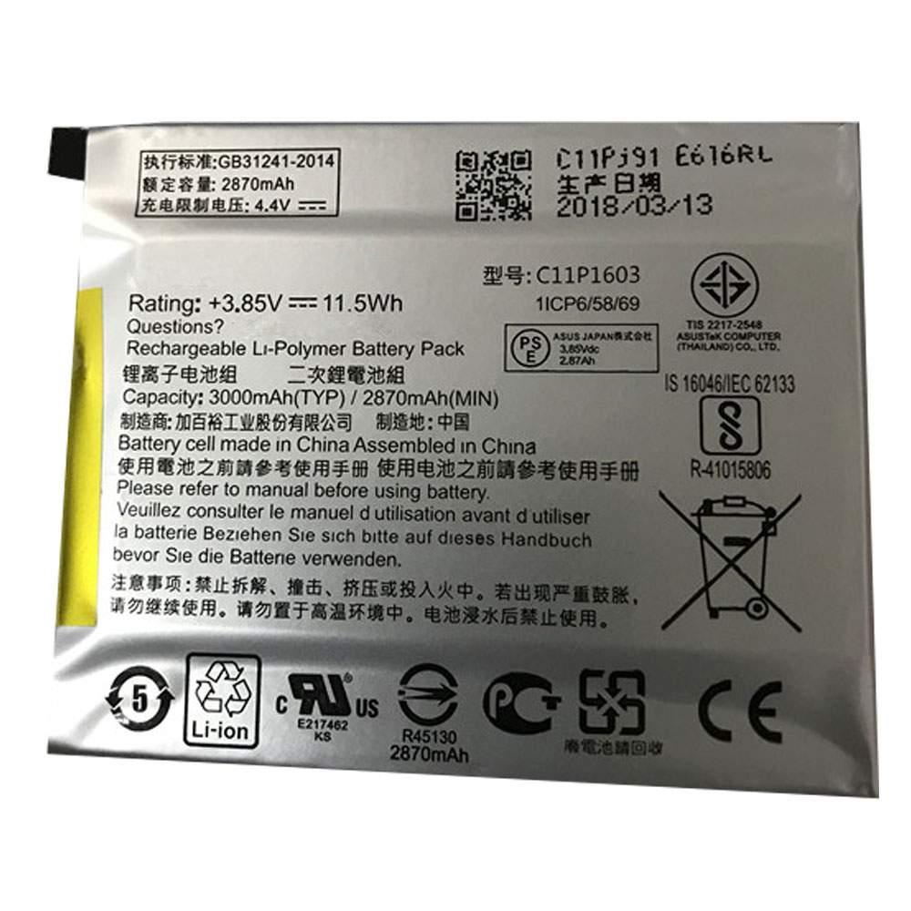 C11P1603 for ASUS Zenfone3 ZS550 M630 Deluxe 5.7inch Z016D Short Series