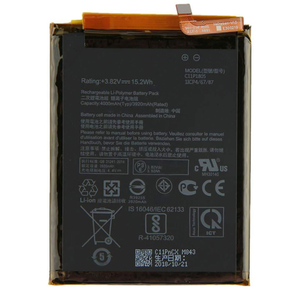 C11P1805 for ASUS zenfone max M2 ZB633KL ZB632KL X01AD