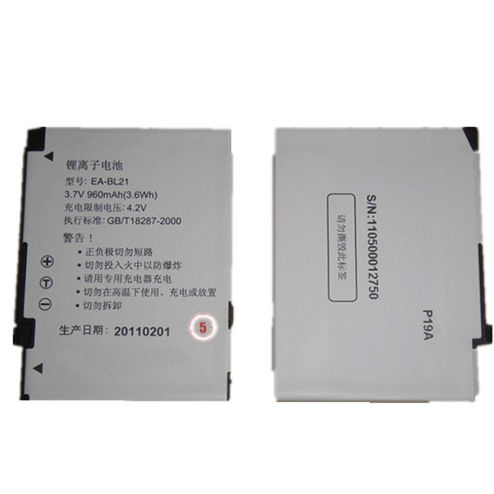 EA-BL21 for SHARP SH7218C,SH7218U,SH7228U,SH803T,SH806T