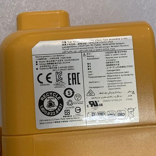 EAC63758601 for LG Cordzero A9 Cordless Vacuum