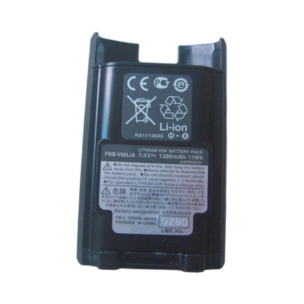 FNB-V86LIA for VERTEX STANDARD VX-820/VX-821/VX-824/VX-829