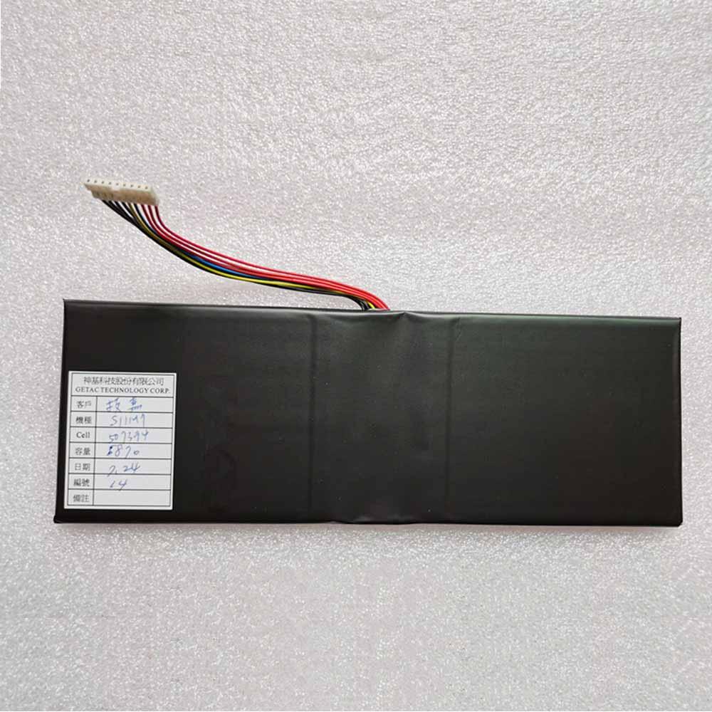 GAG-M20 for Gigabyte S11M S11M7