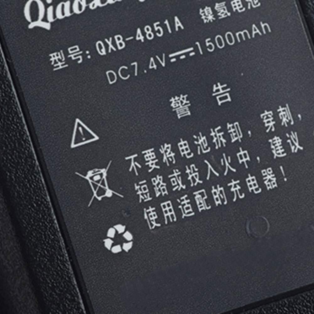 NNTN4851R