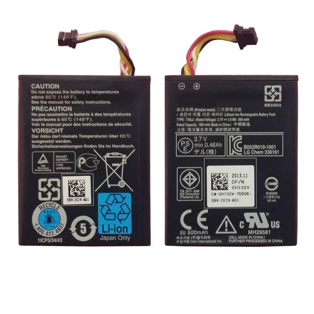 H730 for DELL POWEREDGE BLADE SERVER