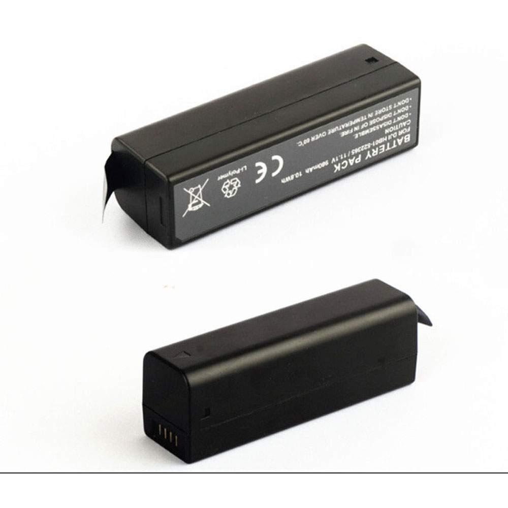 HB01-522365 for DJI OSMO Handheld Yuntau 4K Camera