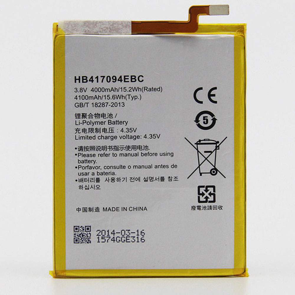 HB417094EBC for HuaWei MATE7 MT7-CL00 MT7-TL10