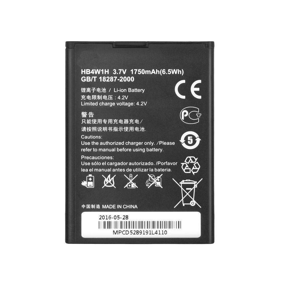 HB4W1H for Huawei Ascend G510/520 Y210 Y530 U8685D T8951