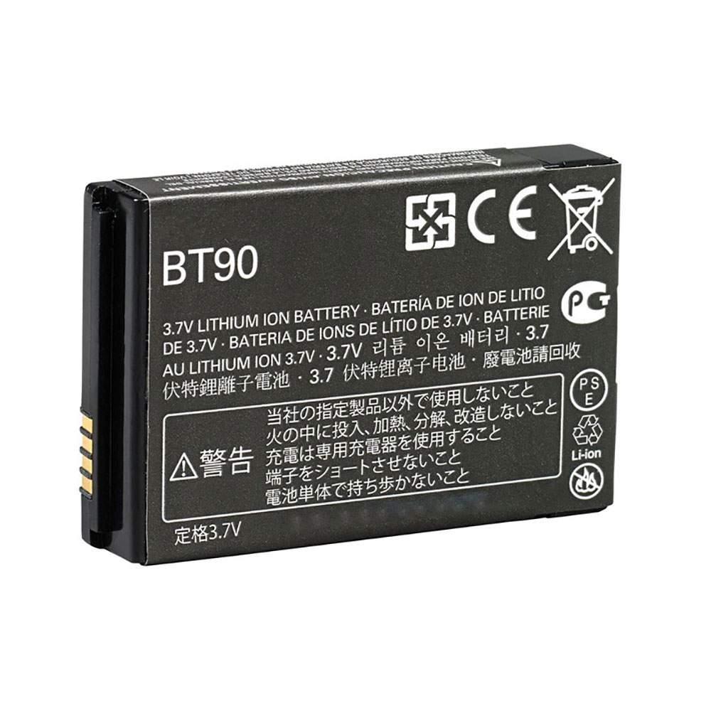 HKNN4013A for Motorola CLP1010 CLP1040 CLP1060 CLP446 SL7550 XPR7550