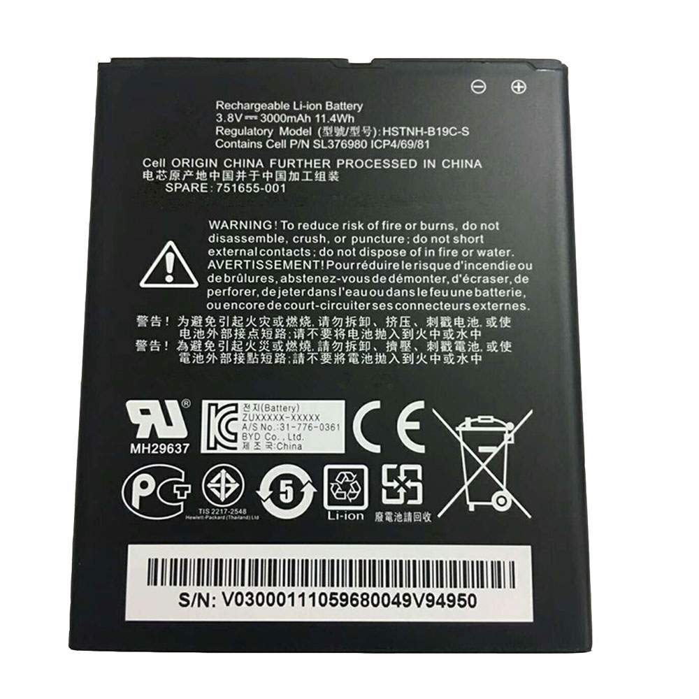 HSTNH-B19C-S for HP Slate 6 6301RA HSTNH-B19C Pomegranate