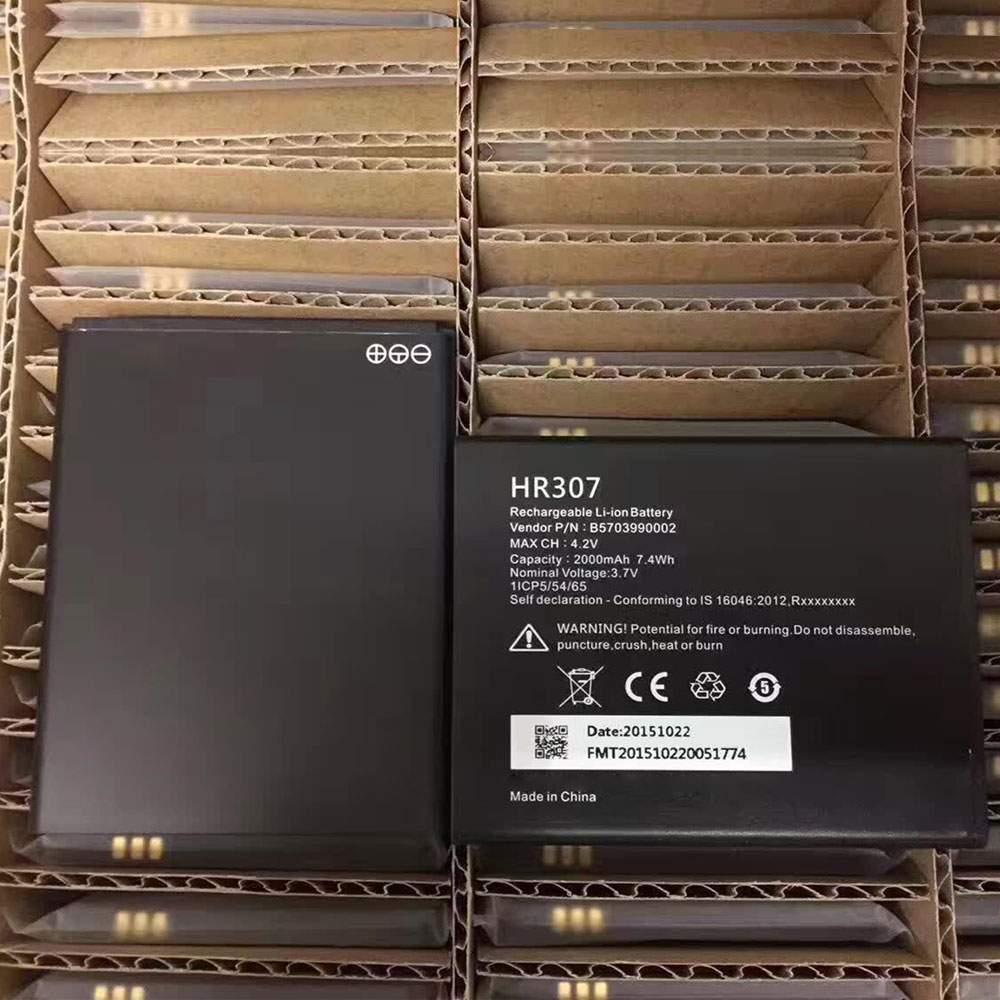 IHR307