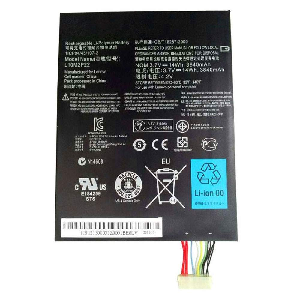L10M2P22 for Lenovo Tab S2007 S2007A S2007A-D Series