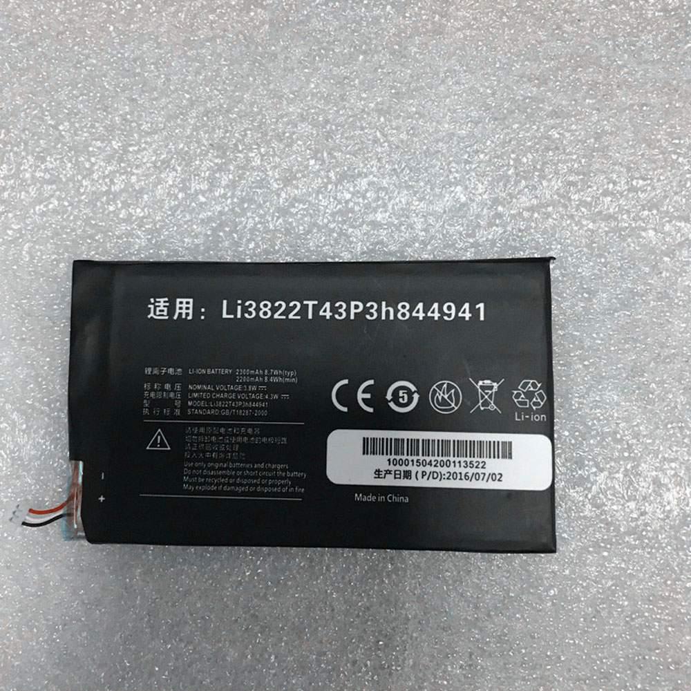 LI3822T43P3H844941 for ZTE Z5mini Z5 Z5S NX402 NX503A