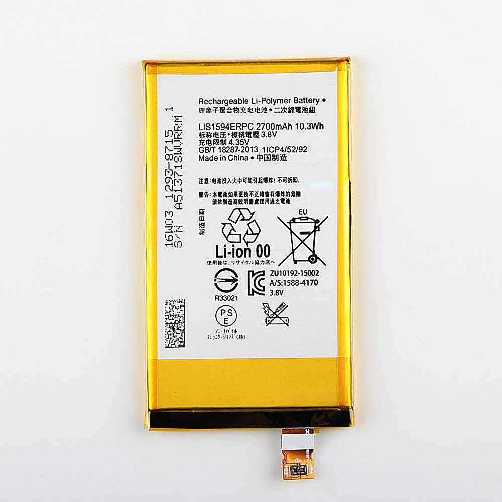 LIS1594ERPC for Sony Z5 compact Z5C Z5 mini E5823