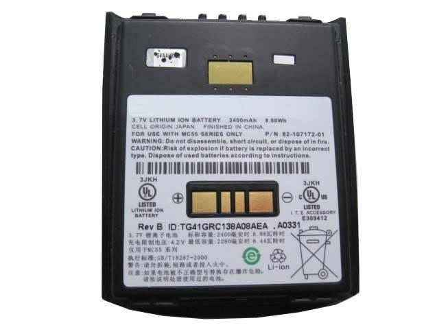 MC55 for Motorola Symbol MC55/MC5590/MC55A0