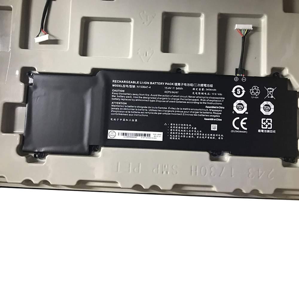 N150BAT-4 for SMP SIMPLO N150BAT-4