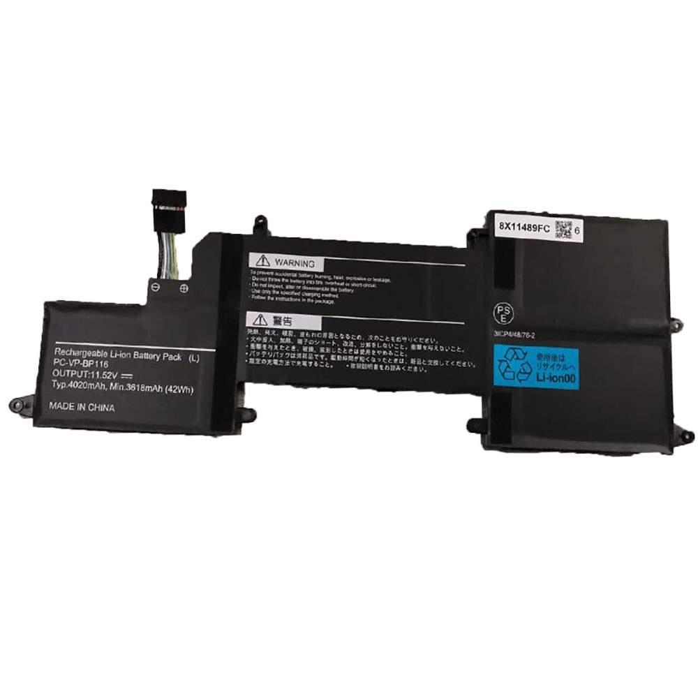 PC-VP-BP116 for NEC 3ICP4/48/78-2 Series