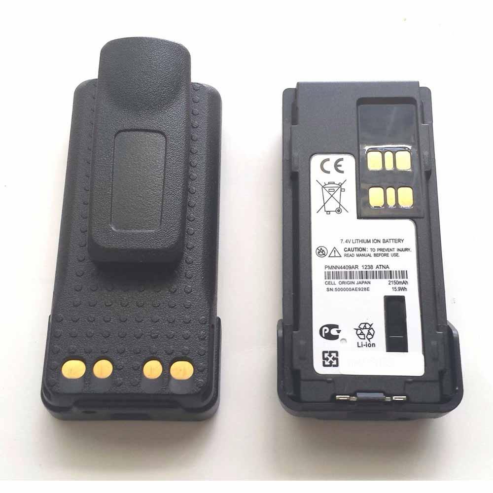 PMNN4409 for Motorola MotoTRBO XPR3500 APX3000