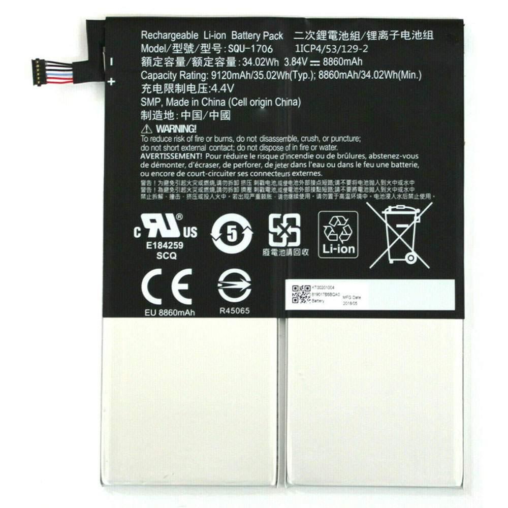 Acer SQU-1706