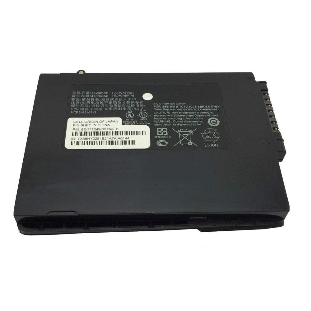 82-171249-02 for Symbol TC70 TC75 Series