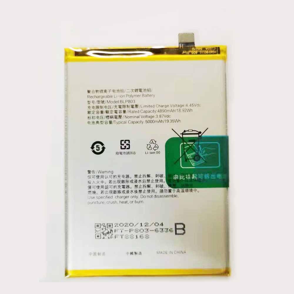 BLP803 for Realme V3