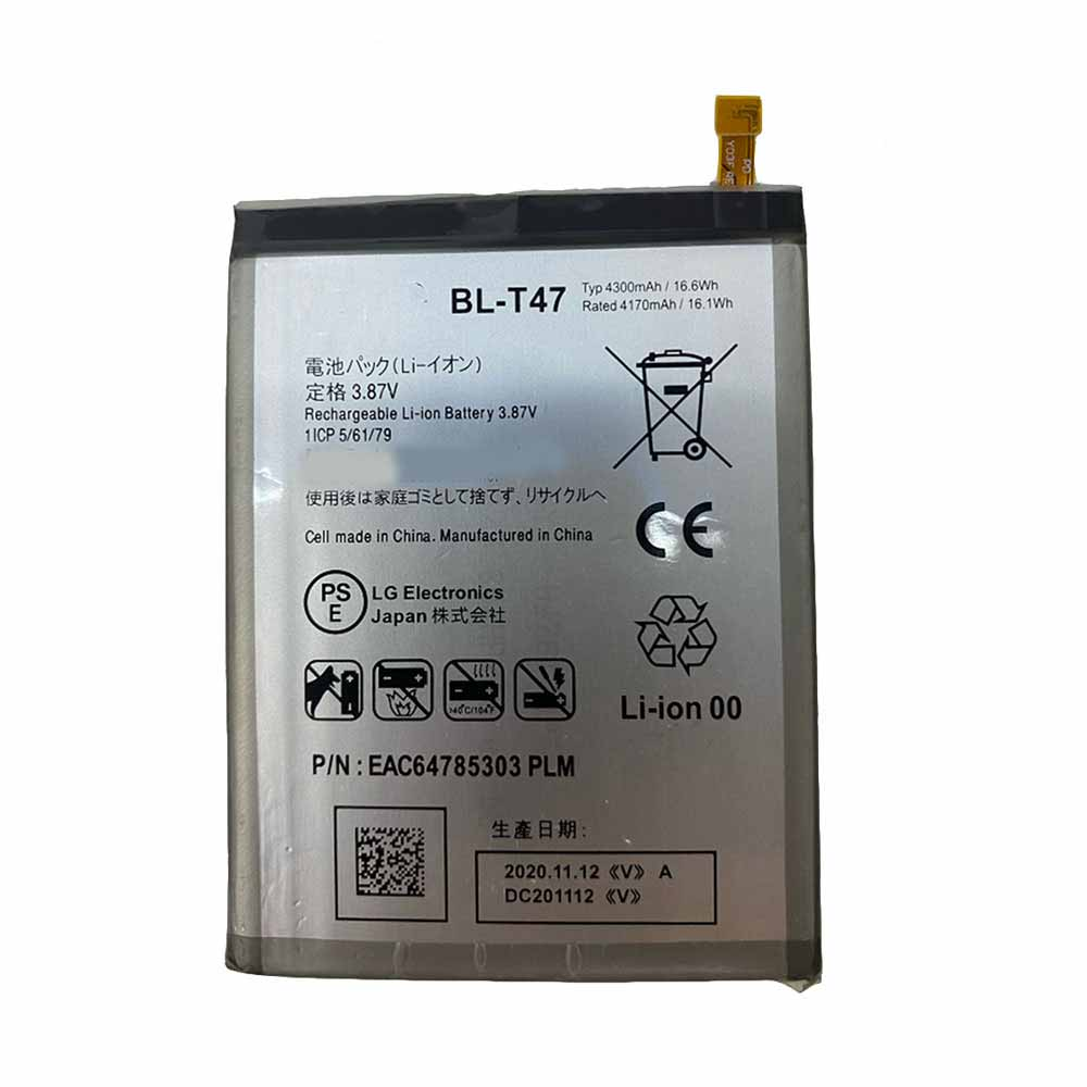 BL-T47 pour LG Velvet LMG900TM Velvet 5G