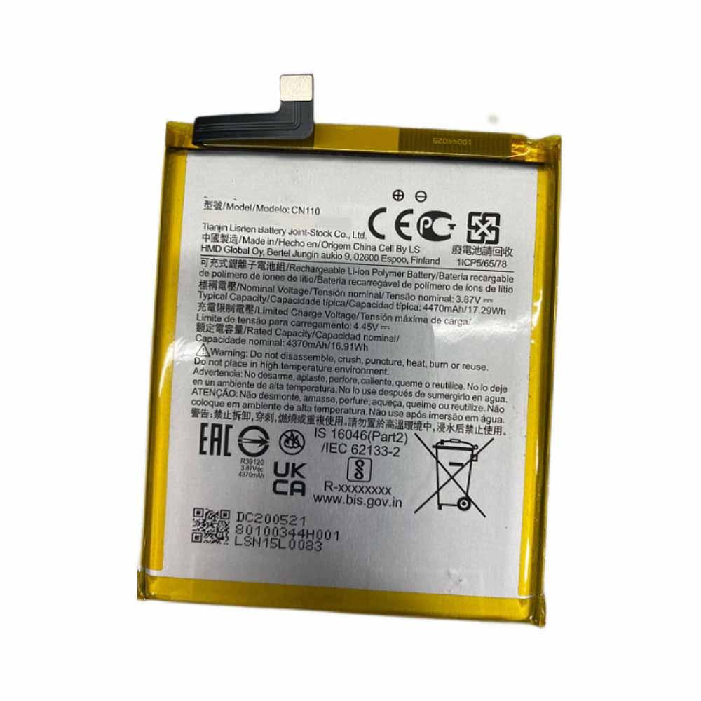 CN110 pour Nokia CN110