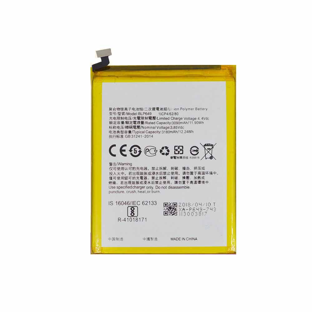BLP649 for OPPO A1 A83 A83T